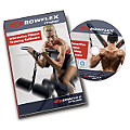 Bowflex Revolution® XP i-Trainer™ Software