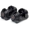 Bowflex® SelectTech® 1090 Dumbbells