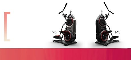 Bowflex Max Trainer